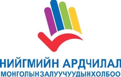 Нийгмийн Ардчилал Монголын залуучуудын холбоо 2014 оны шилдэг залуучуудын байгууллага боллоо